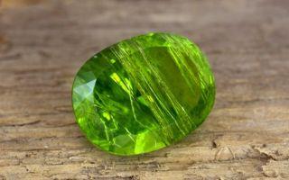 Хризолит (Перидот, Оливин) – камень знаний и удачи