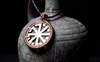 Оберег коловрат: значение символа для мужчин и женщин, как носить