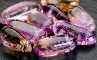 Свойства и магическое значение камней аметрина и ситалла