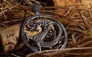 Талисман Дракон для успеха и богатства