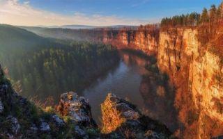 Камни Урала