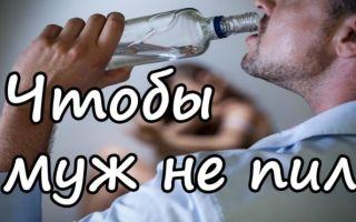 Какой камень может стать оберегом от алкоголизма?