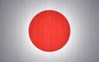 Самые популярные японские амулеты