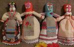 Особенности изготовления куклы-мотанки: как сделать оберег, виды, значение