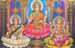 Амулеты и талисманы Индии