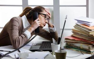 Какие обереги помогают на работе