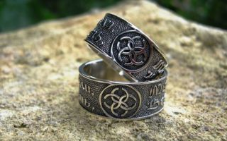 Славянские кольца-обереги и их значение