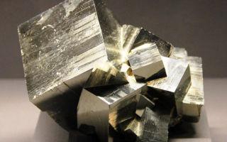 Пирит — золотой камень для получения огня