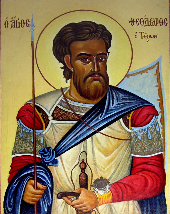 Феодор Тирон