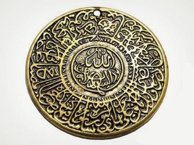 Оберег раннего ислама