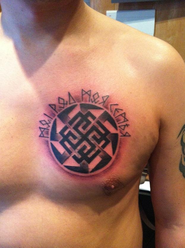 "Татуировка ""Цветок папоротника"""