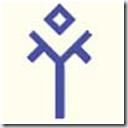 ЗИМА (НЕМИЗА)