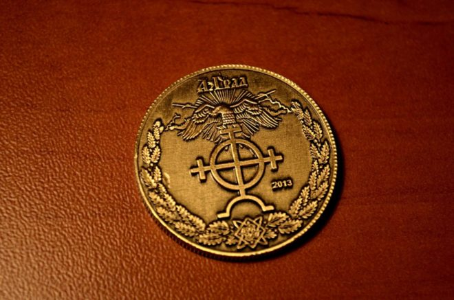 Монета-талисман